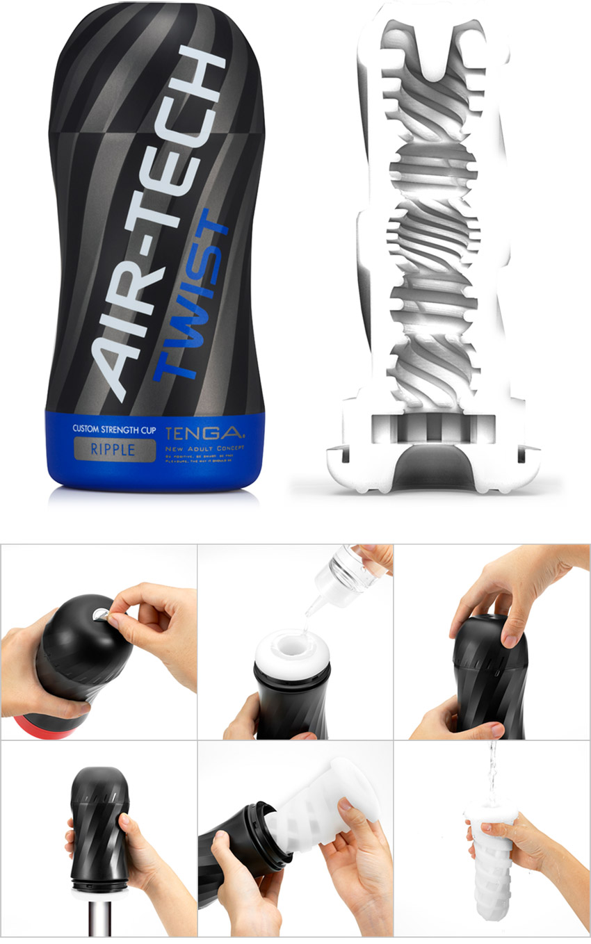 Masturbateur réutilisable Tenga AIR-TECH TWIST - Ripple