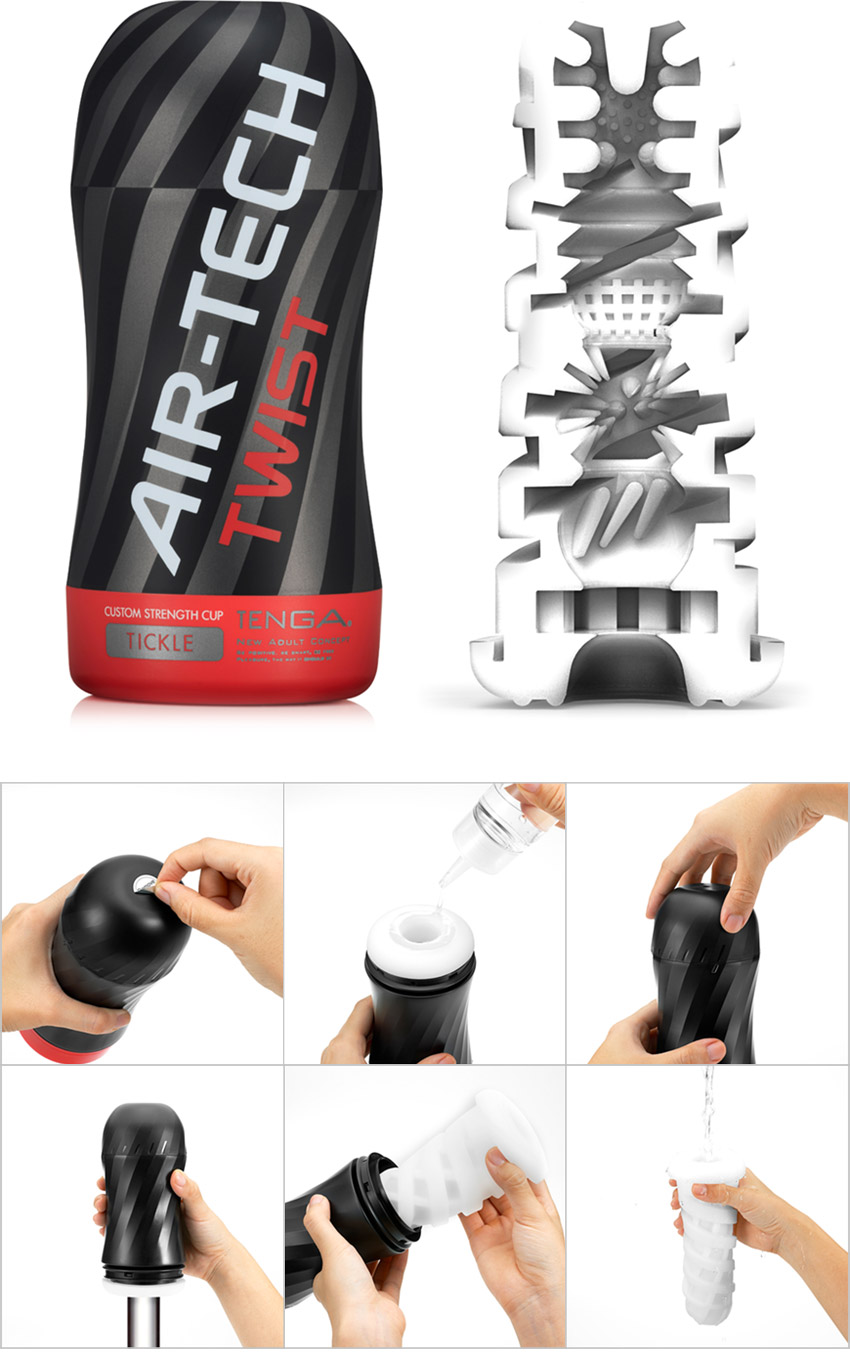 Masturbatore riutilizzabile Tenga AIR-TECH TWIST - Tickle