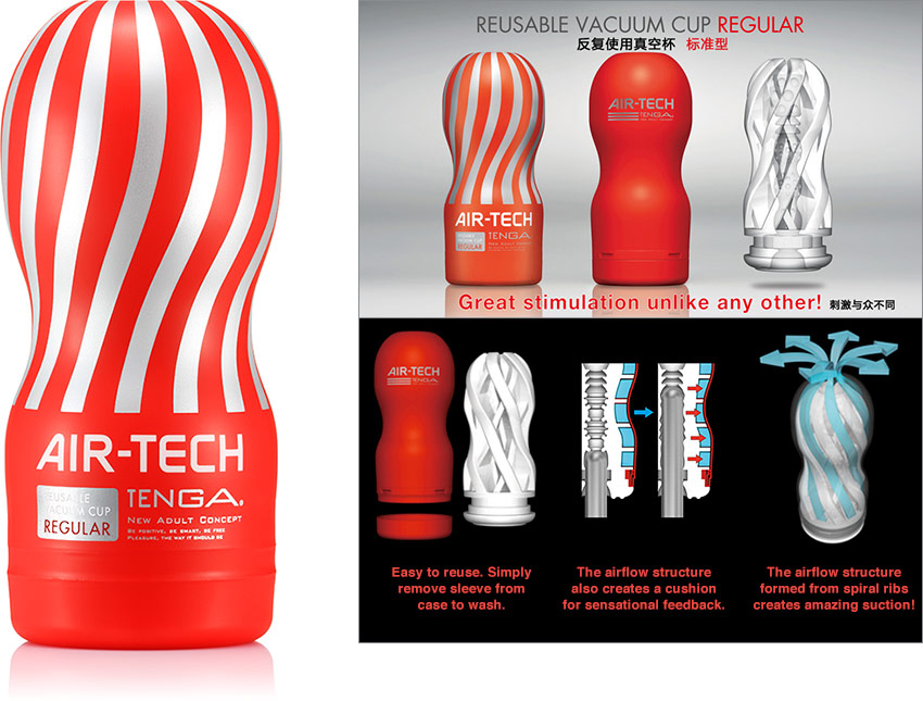 Masturbateur réutilisable Tenga AIR-TECH - Regular